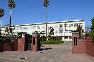 Wakayama Koyo Junior High School and High School, entrance.jpg