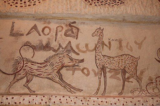 Wall paintings Greece tomb Israel