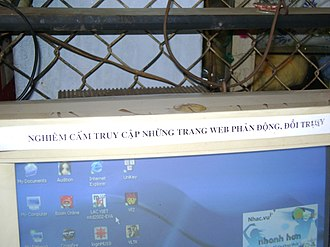 """Reactionary - Warning against visiting """"reactionary"""" websites in a Vietnamese cyber cafe"""