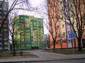 """Warszawa, ul.Przy Agorze (widok od """"Agory"""") - panoramio.jpg"""