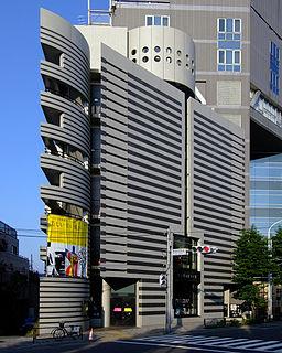 Watari Museum of Contemporary Art museum in Japan