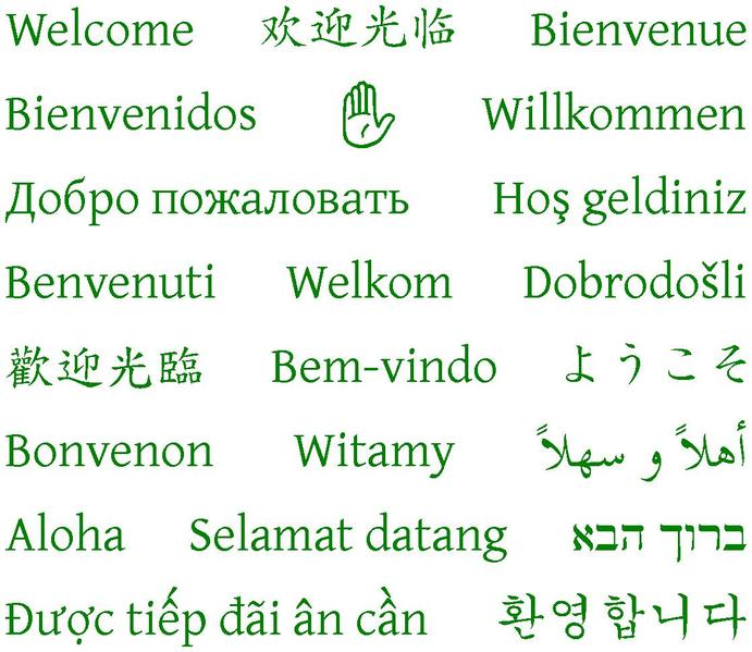 File:Welcome in 21 languages PDF.pdf