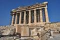 West Facade of the Parthenon on September 20, 2020.jpg