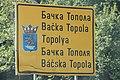 Wiki.Vojvodina VII Bačka Topola 5542 01.jpg