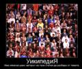 Wiki demotivator Bulgarian.png