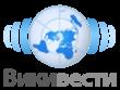 Wikinews-logo-sr22.png