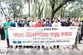 Wikipedia gathering at Ekushey Book Fair 2015 17.JPG