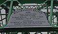 Willimansett Bridge Plaque, from Holyoke March 2018.jpg