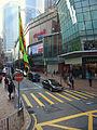Wo Tik Street (Hong Kong).jpg