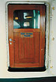 Wooden door Khabarovsk Ship-fesco.jpg