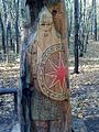 Wooden statues in Togliatti forest - panoramio (2).jpg
