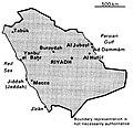 World Factbook (1990) Saudi Arabia.jpg