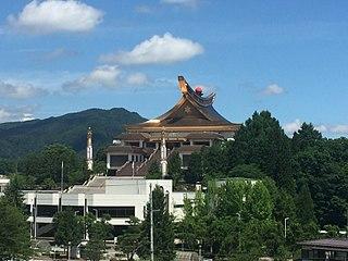 Sukyo Mahikari Organization