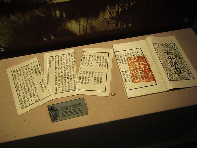Writings by Hong Xiuquan