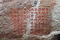 Wuyi Shan Fengjing Mingsheng Qu 2012.08.22 17-04-10.jpg