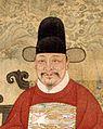 Xu Xianqing.jpg