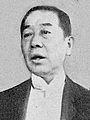 Yamanouchi Kazuji.jpg