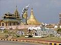 Yan Taing Aung Sutaungpyay Myo U Zedi Daw 2.jpg