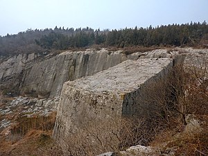 Yongle Emperor - The abandoned base for a giant stele that the Yongle Emperor ordered to be made for his father in 1405