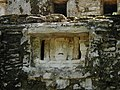 Yaxchilan bldg niche close.jpg