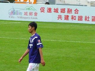 Yeung Chi Lun