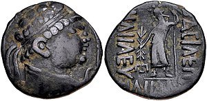 Heliocles I - Yuezhi copy of a coin of king Heliocles. The Yuezhi are thought to have invaded his territory and taken over his coinage as a consequence.