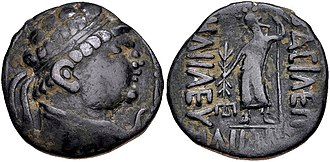 Yuezhi - Kushana copy of a coin of Greco-Bactrian king Heliocles