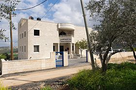 Zababdeh Community Center.jpg