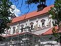 Zamość, Katedra Zmartwychwstania Pańskiego i św. Tomasza Apostoła - fotopolska.eu (312711).jpg