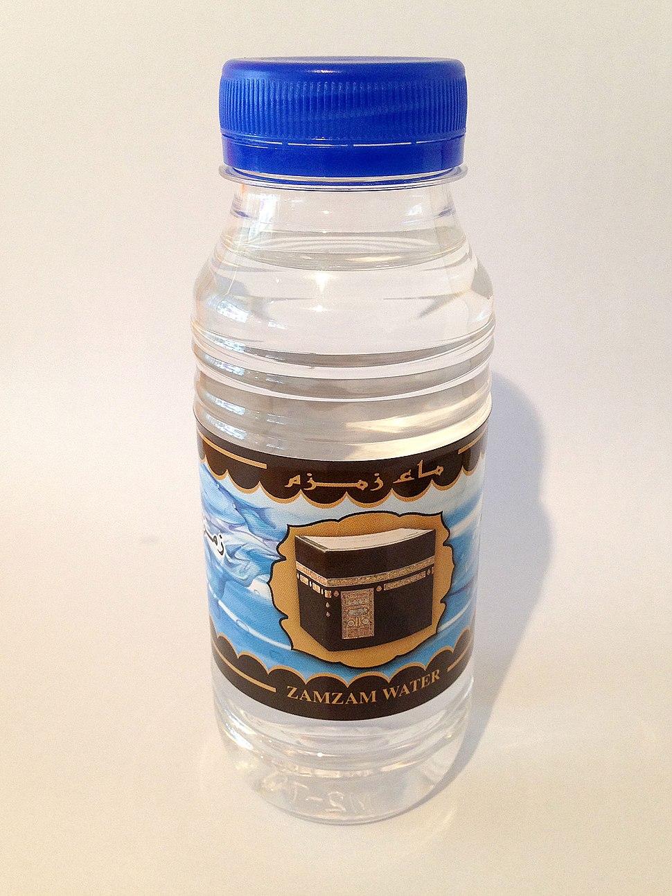 Zamzam bottle