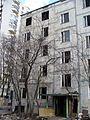 Zapadnoye Degunino District, Moscow, Russia - panoramio (46).jpg