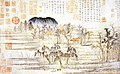 Zhao Mengfu - Autumn colors on the Qiao and Hua mountains - left half.jpg