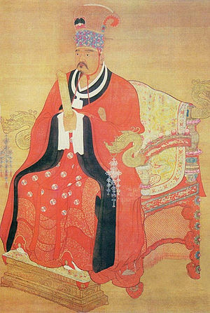 Zhao Hongyin - a posthumous portrait on a hanging scroll, kept in National Palace Museum, Taipei, Taiwan