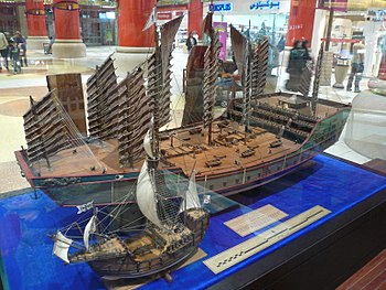 Zheng He's ship compared to Columbus's.jpg