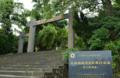 Zhuhai Sanzaodao Wanrenfen Yizhi.png