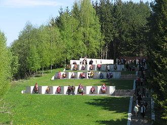 Zubtsov - Image: Zubtsov, memorial kompleks