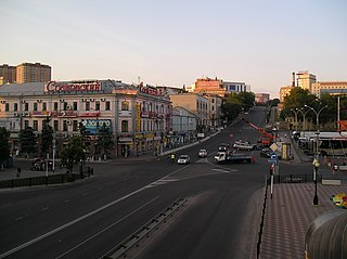City in Kursk Oblast, Russia