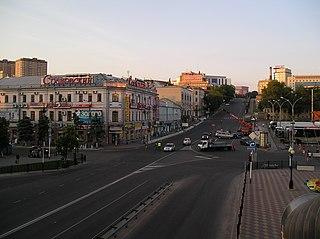 Kursk City in Kursk Oblast, Russia