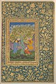 """A Youth Fallen From a Tree"", Folio from the Shah Jahan Album MET DP240815.jpg"