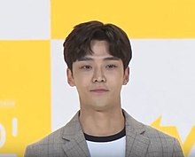 Kim Ro-woon - Wikipedia