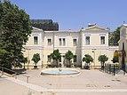 Παλιά Δημοτική Πινακοθήκη, Αθήνα 1089.jpg