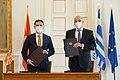 Συνάντηση ΥΠΕΞ Ν.Δένδια με ΥΠΕΞ Βόρειας Μακεδονίας Bujar Osmani - 50835090947.jpg