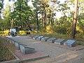Братская могила № 11.JPG