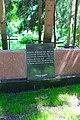 Братська могила, в якій поховані воїни Радянської армії, що загинули в роки ВВВ ,Київ Солом'янська пл.JPG
