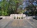 Братська могила радянських воїнів (Кременчук, парк МЮДа).jpg