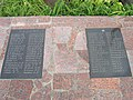 Братська могила радянських воїнів (Потоки, Кременчуцький район) - 2.JPG