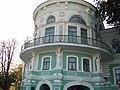 Будинок колишньої земської управи (2).JPG