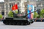 Военный парад на Красной площади 9 мая 2016 г. 191.jpg