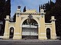 Ворота нижние парка «Дендрарий» 03.JPG