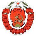 Герб Дагестанской ССР.JPG